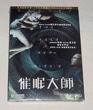 """Karen Mok """"The Great Hypnotist"""" 2014 China Mystery Thriller Region 3 DVD"""