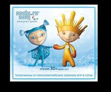 2012. Russia.XI Paralympic Winter Games in Sochi. Mascots. S/sheet