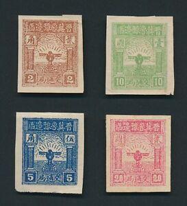 CHINA STAMPS 1946 NC LIBERATED AREAS BIRD ON GLOBE TO $2, YANG #NC187/90 MNGAI