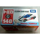 Dream Tomica No.148 Gatchaman Clouds Insight from japan