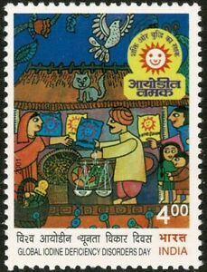 INDIA 2001 Global Iodine Deficiency Disorders Day Science Medicine MUH