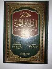 Mukhtasar Al-bidaya Wal-nihaya Ibn Kathir