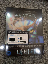 Avatar 2D+3D Blu-ray + DVD Steelbook | Korea Exclusive | Rare OOP Korean 300 LTD
