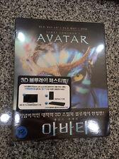 Avatar 2D+3D Blu-ray + DVD Steelbook | Korea Exclusive | Rare OOP Korean 300 LTD