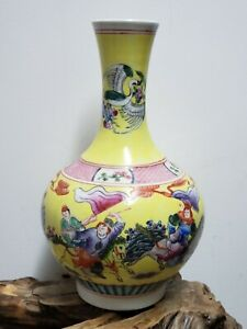 Chinese Yellow Base With Famille Rose  Porcelain Vase