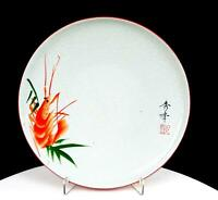 "JAPANESE CELADON HAND PAINTED EBI PRAWN RED TRIM 8 3/4"" LOW FOOTED PLATE"