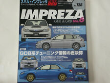 JDM HYPER REV SUBARU IMPREZA WRX STi Perfect Tuning & Modify Owners Bible #6