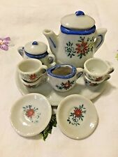 Vintage Occupied Japan Miniature Tea Set
