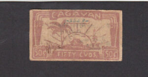 50 CENTAVOS GUERILLA BANKNOTE FROM JAPANESE OCCUPIED PHILIPPINES/CAGAYAN 1943