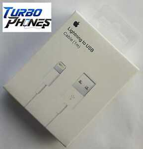 iPhone Charger Cable - Genuine Fast Apple Lightning Sync USB Lead 6 7 8 X 11 12