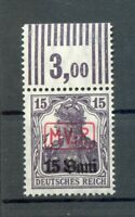 Romania 1 Wor Upper Edge Mint (73690
