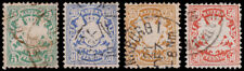 Germany - Bavaria Scott 39, 42-44 (1876) Used H F-VF, CV $33.00 B