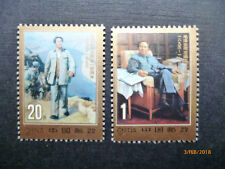 PRC China 1993-17 Mi# 2513-14** Mao Zedong / Complete Set / MNH