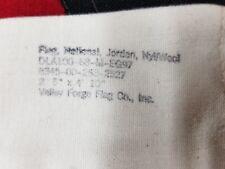 """Jordan Flag 2'5"""" x 4'10"""" Nylon/Wool"""