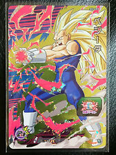 SUPER DRAGON BALL HEROES CP Campaign Promo Prism Card SH2-CP2 SSJ3 Vegeta Cards