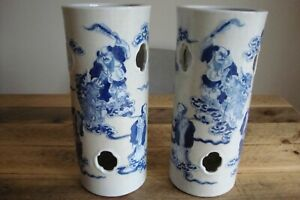 Pair Large Chinese Blue & White Hat Stands Vases Guangxu Circa 1880
