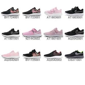 Nike Star Runner 2 II GS PS TD Women Kid Youth Infant Toddler Shoes Pick 1