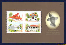 2006 THAILAND STAMP OLD PALACE SOUVENIR STAMP SHEET S#2227e MNH FRESH