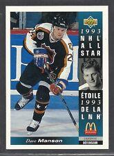 1993-94 Upper Deck McDonald's NHL All Stars - #9 - Dave Manson - Oilers