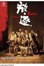 EXILED Movie POSTER 27x40 B Anthony Wong Chau-Sang Francis Ng Simon Yam Nick