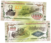 Russia 100 Rubles 2018 Joint-stock company Goznak Polymeric