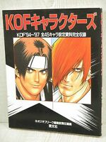 KOF CHARACTERS King of Fighters 94 - 97 Guide Art Works Neo Geo Book GB61