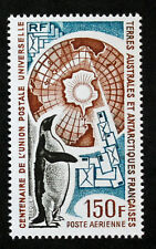 Timbre TAAF Stamp - Yvert et Tellier Aérien n°37 n** (Cyn23)
