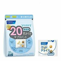 FANCL Good Choice 20's Men Health Supplement all-in-one 30 bags JAPAN