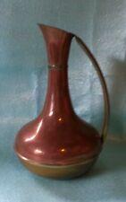 Collectable Vintage Decorative Copper Jug