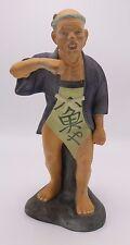 VTG Urasaki Hakata Doll JAPANESE MARTIAL ARTS FIGHTER Figure Statue Japan Clay