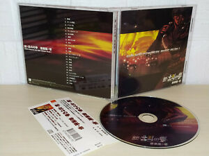 SHIN-HOKUTO NO KEN MUSIC FILES - TAIWAN - ALCA 8213 CD