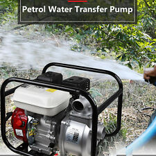 2 Inch Petrol High Flow Water Pump 65hp140gpm 4 Stroke Gas Powered Pond Pumps