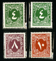 Egypt Stamps # 4 Values All Signed from Farouk NH Yr. 1943-4