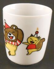 """Children's Childs Cup with Dancing Bear Squirrel and Birds Vintage Glass 2 7/8"""""""
