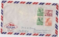 VG (Very Good) Pacific Stamps