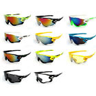 Outdoor fishing Cycling Bicycle Bike Riding SunGlasses Eyewear Goggle UV400 Lens