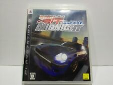 [w/TRK#][USED] PS3 Wangan Midnight Black Label Import JAPAN car racing game