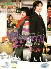 Wish Upon a Star  _ Korean Drama (6 DVD Digipak) English Sub _ Choi Jung-won