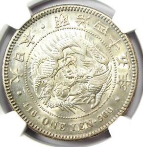 1912 Japan Dragon Yen Silver Coin 1Y M45 - Certified NGC MS61 (BU UNC) - Rare!