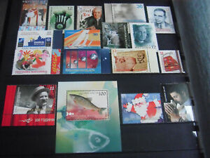 Macedonia - Nice lot of stamps and s/s Year 2007 MNH**