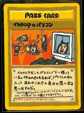 Pokemon PASS CARD - IMAKUNI?'S PC Japanese Vending Series 3 GLOSSY - MINT
