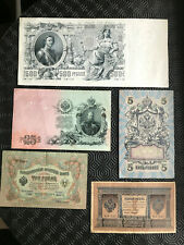 More details for imperial russian banknotes - rouble 500, 25, 5, 3, & 1