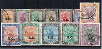 Sudan 1936-46 Camel Postman 2m to 10p SG opt Officials FU CDS