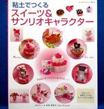 Clay Sweets & Sanrio Character - Hello Kitty.../Japanese Handmade Craft Book