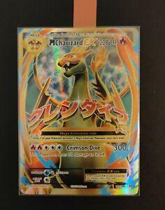Mega M Charizard EX - 101/108 - Full Art Ultra Rare XY: Evolutions Pokemon Card