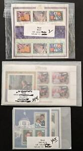 EDW1949SELL : NIUE 3 Diff. Omnibus Issues. 10 Cplt sets of each VF MNH. Cat $318