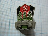 BADGE Master of cannabis cultivation COMMUNISM LENIN RED ARMY MILITARY PINS.