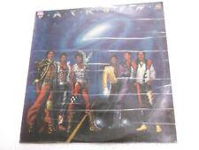 MICHAEL JACKSON VICTORY WHITE DOVE 1st PRESS RARE LP record INDIA EX