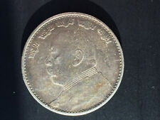1912 China Silver Dollar Coin Yuan Shih Kai. The Secret Language on the Coin.