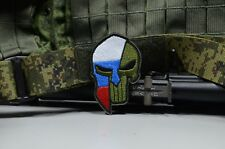 Spartan Punisher skull russian flag patch, Tactical morale military patch